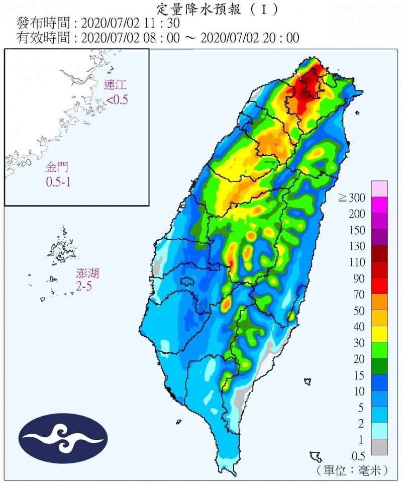 北市災害防救辦公室通報,午後因熱力作用,預估午後將有明顯的對流系統發展並有長時間降雨的現象,北市全區可能有短延時強降雨。(台北市政府提供)