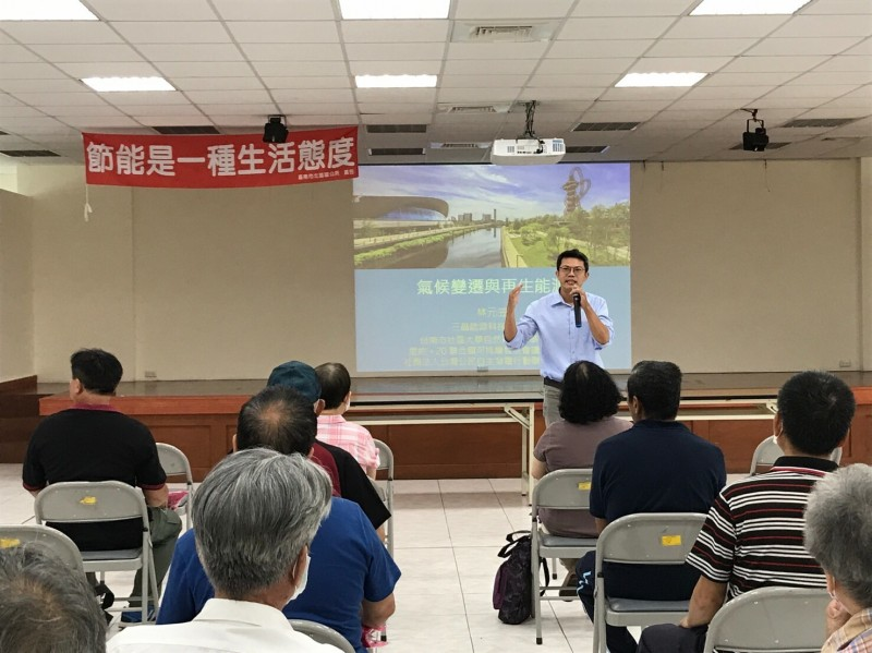 台南北區公所為推動改變居家能源使用習慣,於7月1、2日舉辦「社區智慧能源志工培力課程」。(記者王姝琇翻攝)