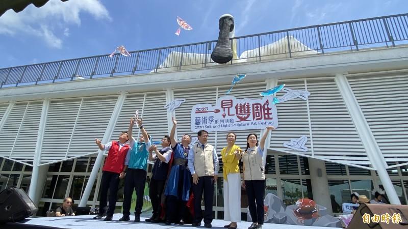 主辦一見雙雕的雲嘉南濱海國家風景區管理處長徐振能、台南市長黃偉哲等人手拿玩具鳥進行「啟飛儀式」。(記者楊金城攝)