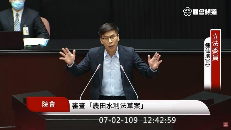 立院民進黨團書記長鍾佳濱強調,「農田水利法」的立法,是完成2年前修正「農田水利會組織通則」時的未竟之業。(截取自國會頻道)