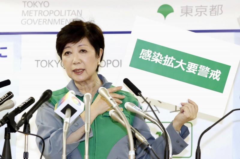 東京都知事小池百合子下午指出,目前東京都處於「要警惕感染擴大」階段,呼籲民眾避免前往「夜生活」地區等地。(美聯社)