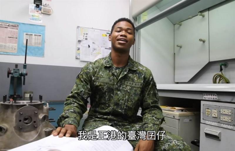 前總統馬英九不如空軍下士洪澤