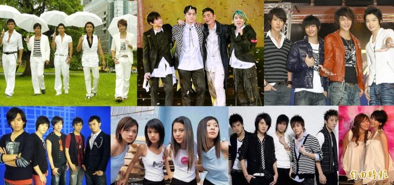 回憶殺!從4 in love到棒棒堂,這些經典偶像團體你認得哪些?(影音製圖)