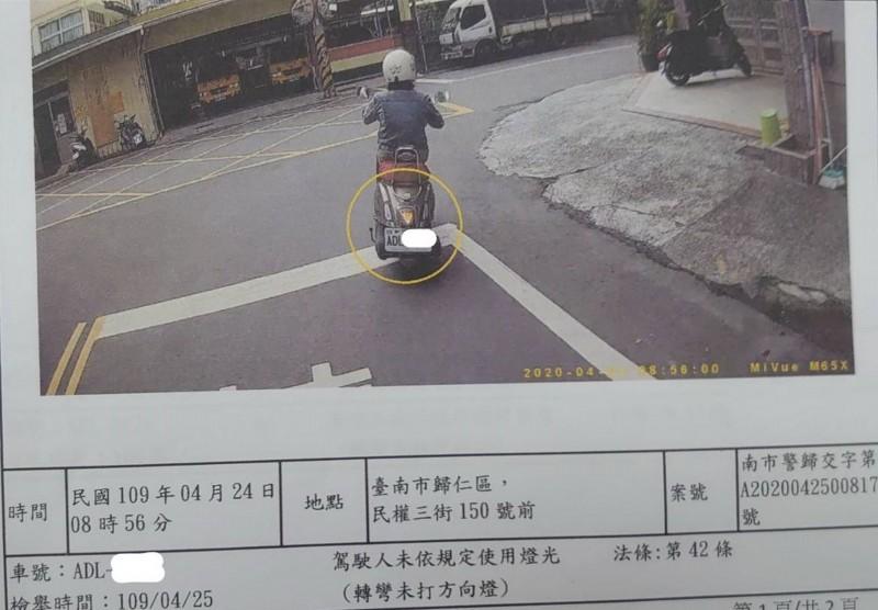 台南一名女騎士忘了打方向燈,在短短1分鐘內被連開4張罰單,她認為很不合理。(記者蔡文居翻攝)