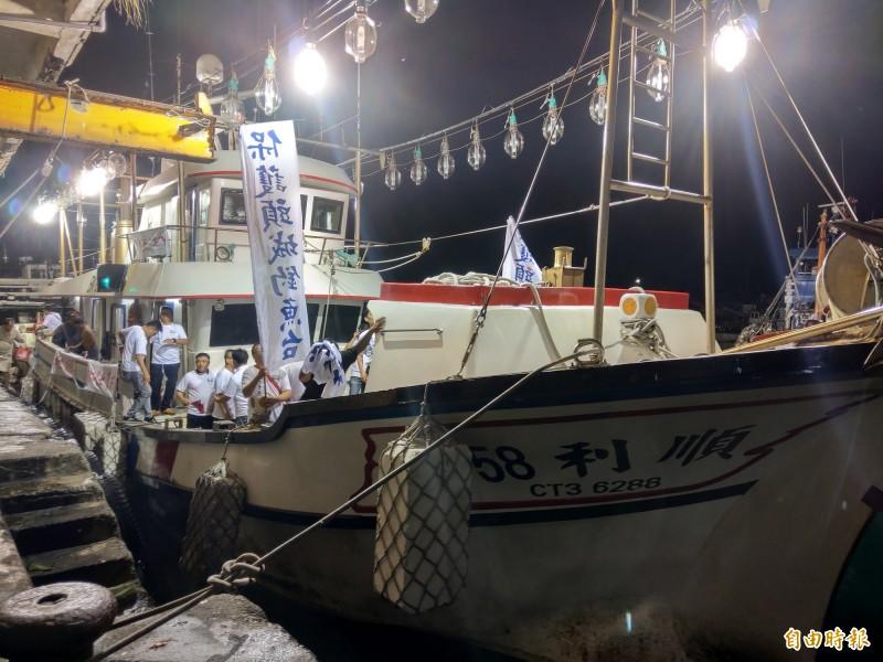 保護頭城釣魚台辦公室,今趁夜至梗枋漁港,準備搭乘漁船出海。(記者張議晨攝)
