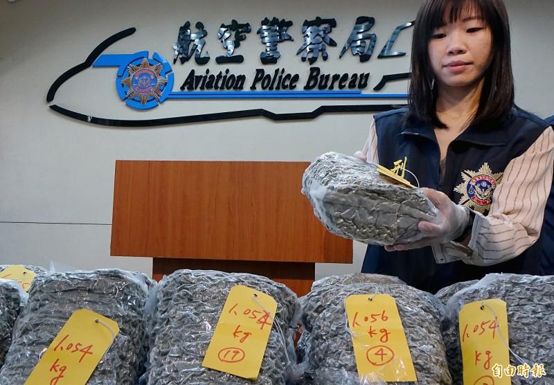 去年有加拿大籍男子企圖夾帶價值上億元的大麻花入境台灣,遭關務署台北關關員及航警局安檢大隊員警聯手查獲。(資料照)