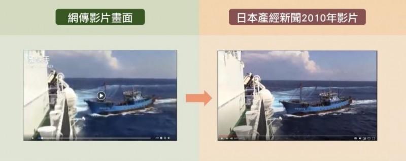 網傳影片擷圖。(圖擷取自「台灣事實查核中心」)