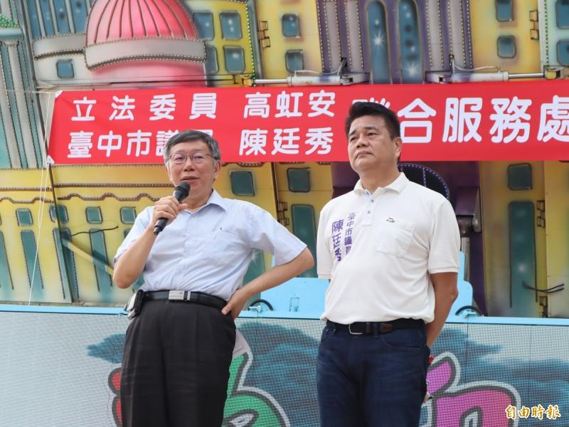 台北市長柯文哲(左)表示,大巨蛋不是政績,是善後。(記者歐素美攝)