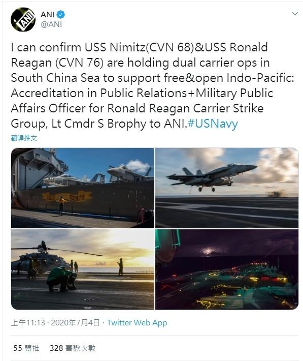 共機今上午再度擾台,遭我空軍驅離,外國軍事網站也揭露美軍航母通過巴士海峽。(記者蔡宗憲翻攝)