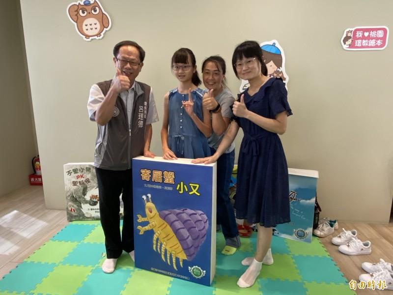 環保局繪本成果站首場在南門市民活動中心登場。(記者謝武雄攝)