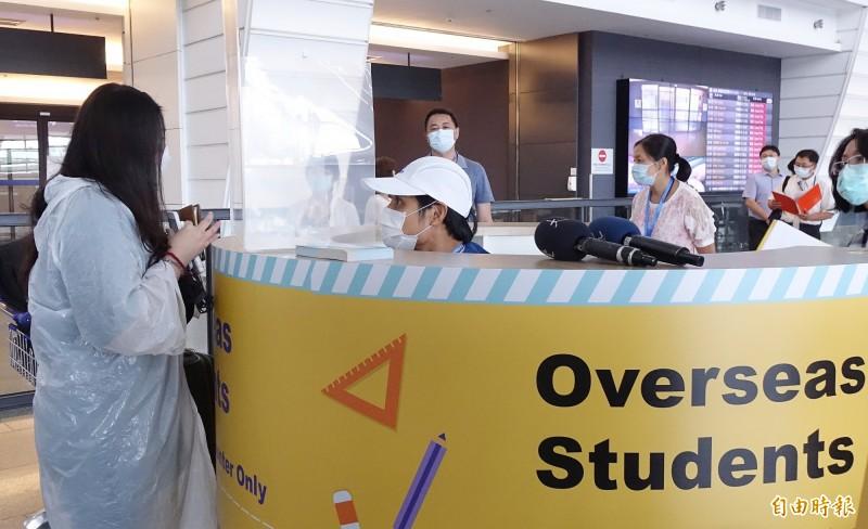 台灣開放境外生入境,至今日已核准入境人數272人,已入境人數210人。(資料照,記者朱沛雄攝)