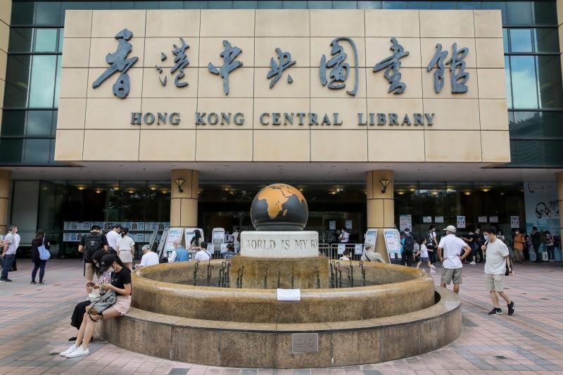 香港圖書館今(4)日下架多名香港泛民主派政治人物的著作。對此,香港康文署表示,因涉及政治敏感議題的書籍,恐有觸犯港版國安法的疑慮,因此相關書籍將暫時不開放借閱。圖為香港中央圖書館。(彭博)