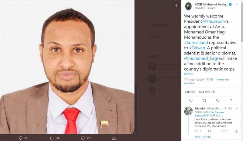 索馬利蘭外交部今天公告,總統阿布迪正式任命哈吉為駐台代表。(圖擷自推特)