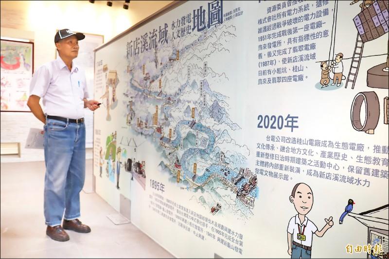 桂山文物展示館中充滿台灣經濟起飛的記憶。 (記者翁聿煌攝)