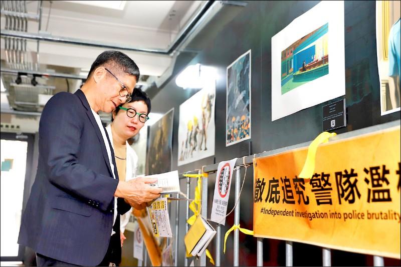 李永得:中媒記者違規 把台灣政府當塑膠嗎