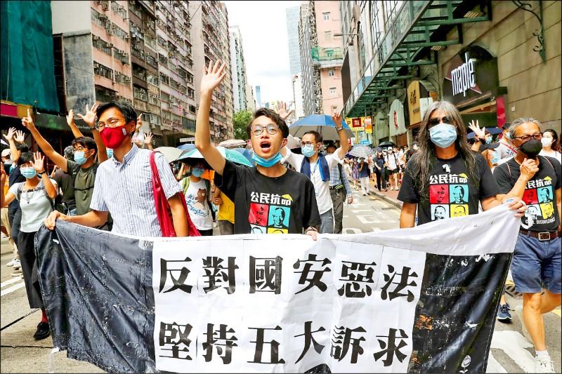 倘若北京仍一意孤行,堅持錯誤的香港政策,華盛頓、倫敦、布魯塞爾、東京和全世界都必須和香港站在一起,盡可能地讓中國為此付出最沉重的代價。(路透)