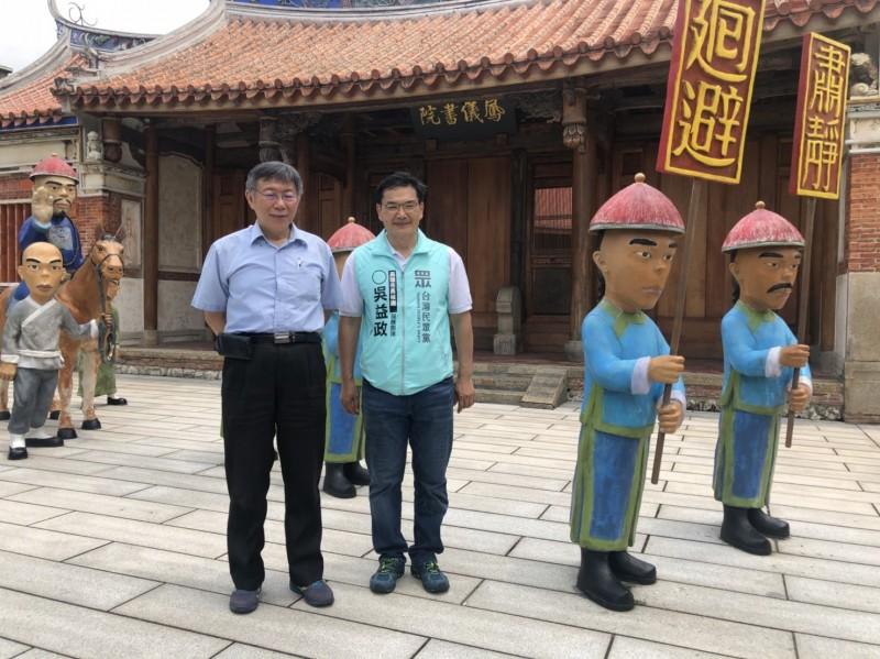台北市長柯文哲陪同吳益政參訪鳳儀書院。(記者蔡清華翻攝)
