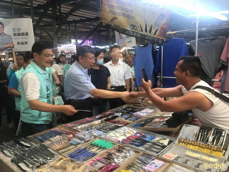 吳益政(左一)今天由柯文哲(左二)陪同到高雄自由黃昏市場拜票。(記者洪臣宏攝)