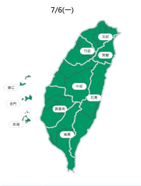全國各地的空品區皆為「良好」等級,其中北部空品區及彰化大城地區在午後可能降為普通等級。 (圖擷取自中央氣象局)