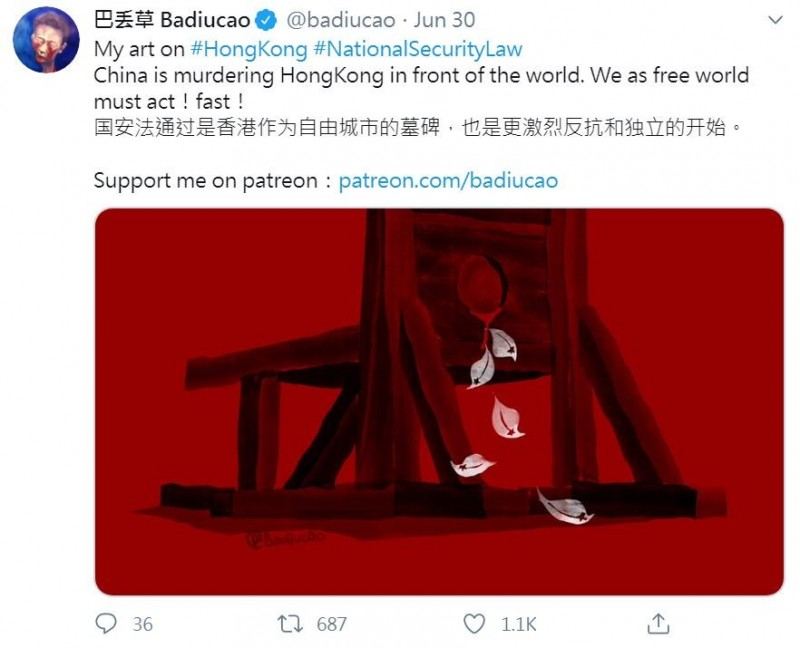 該圖未展開前,恰似「香港區旗」。圖為該則貼文全文。(圖擷取自推特_@badiucao)
