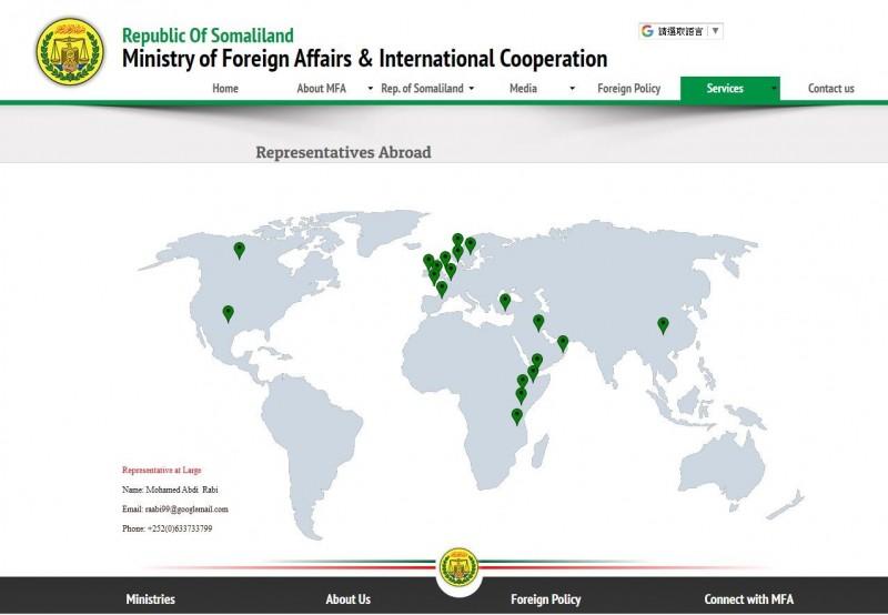 索國官網顯示,該國在全球的20個國家有代表處,包含中國,但尚未見到台灣的資料。(圖取自索馬利蘭外交部官網)