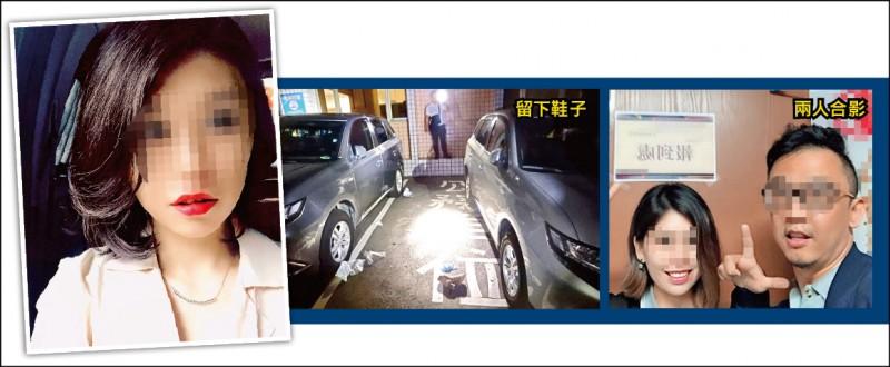 林女生前在臉書控訴遭廖男性侵,墜樓現場還遺留她的鞋。 (記者徐 聖倫、陳心瑜翻攝,取自臉書)