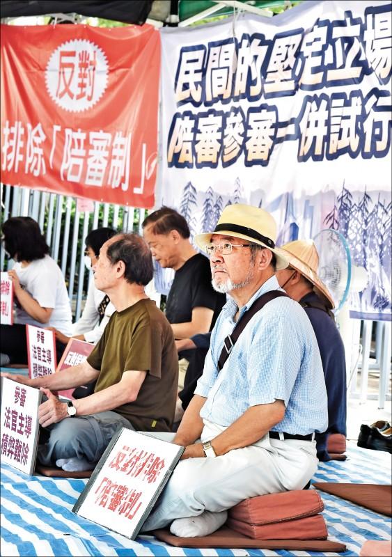 民間司法改革基金會靜坐抗議。(資料照)