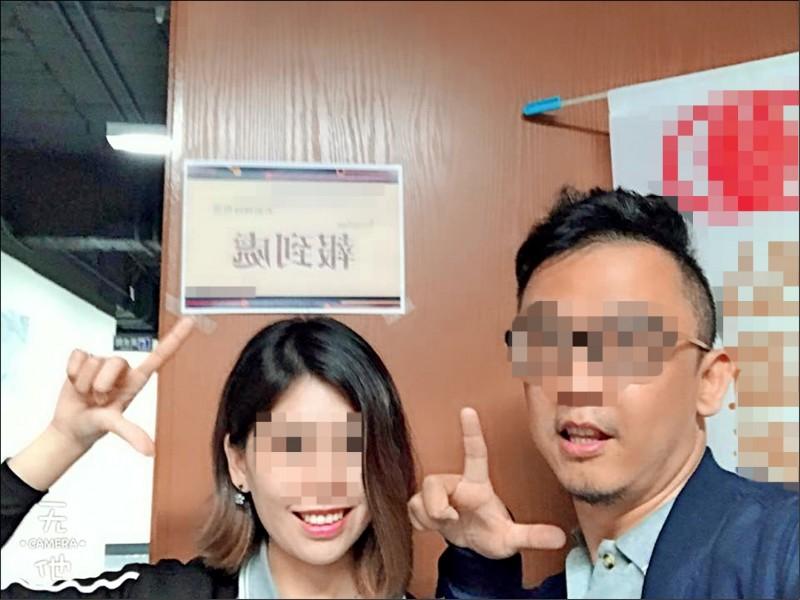 長相秀麗的林女生前在臉書控訴遭廖男性侵,一段廖男哭著求復合的錄音也在社群流傳。(記者徐聖倫翻攝、取自臉書)