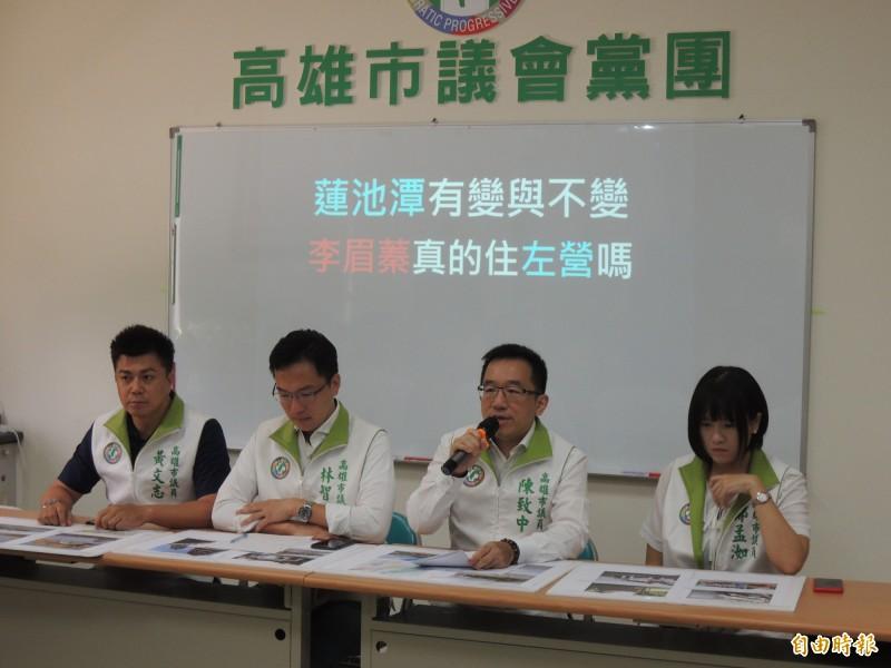 李眉蓁稱8月15日會當市長,綠營要求她立刻辭職展現決心。(記者王榮祥攝)