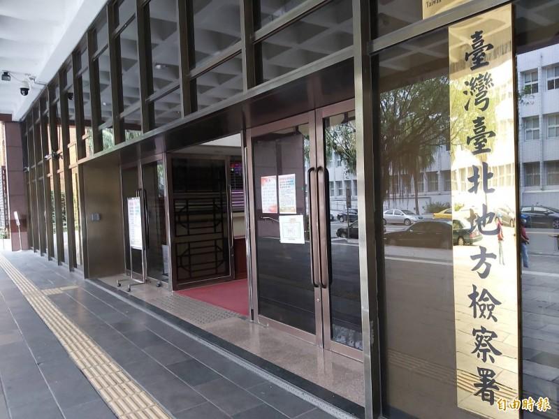 台北地檢署依詐欺罪將莫男起訴。(記者陳慰慈攝)