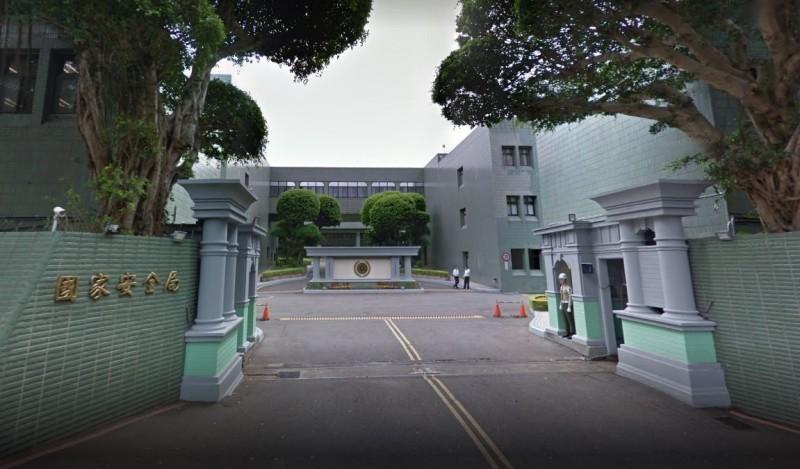 台灣持續遭受到中國假訊息攻擊,據指出,政府高層決定將防治、反制及應處中國假訊息列為國家安全局的工作職掌之一。(擷自Google Map)