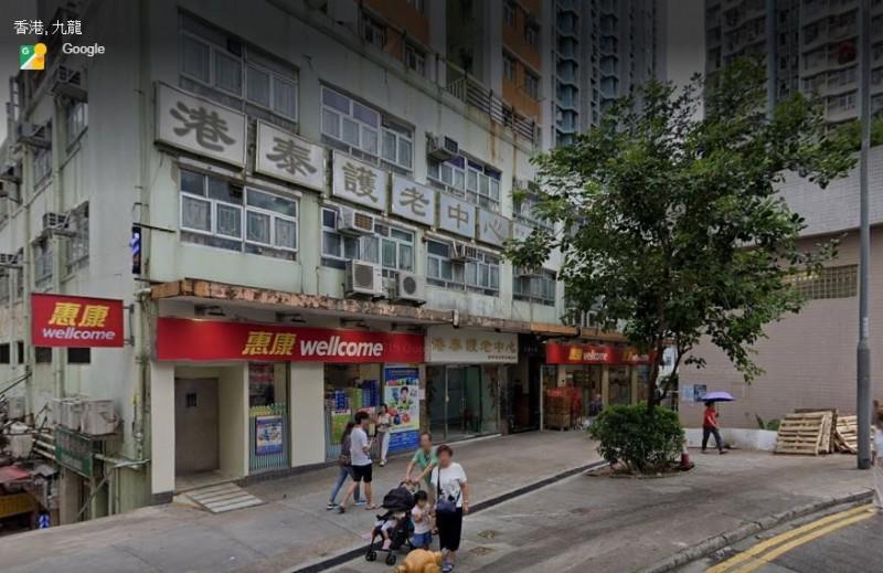 香港衛生防護中心今天(7日)公布新增14例確診,且首次出現養老院確診個案。(圖擷取自Google Map)