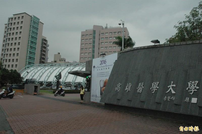 前高醫大校長劉景寬轉任教授後被扣薪,高雄高分院改判校方敗訴。(資料照)