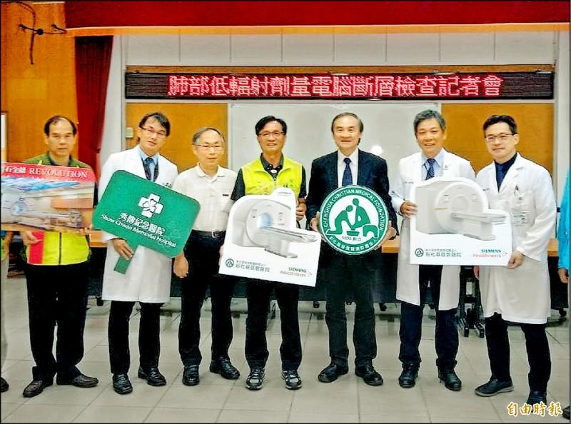 彰化市公所獲贈百萬元,做為預防「頭號殺手」肺腺癌檢測之經費。(記者林良哲攝)