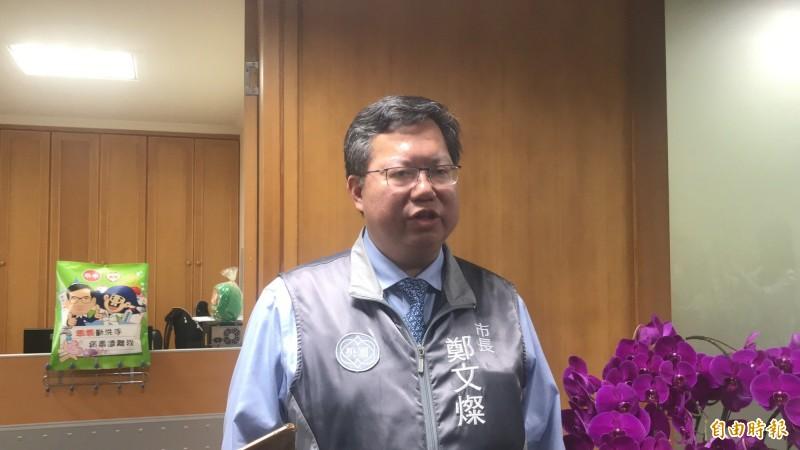 桃園市長鄭文燦認為,實施港版國安法,代表一國兩制時代結束。(記者謝武雄攝)