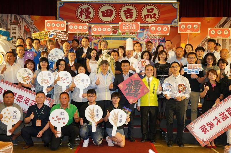 農委會主委陳吉仲今天宣布成立雜糧國家隊。(農委會提供)
