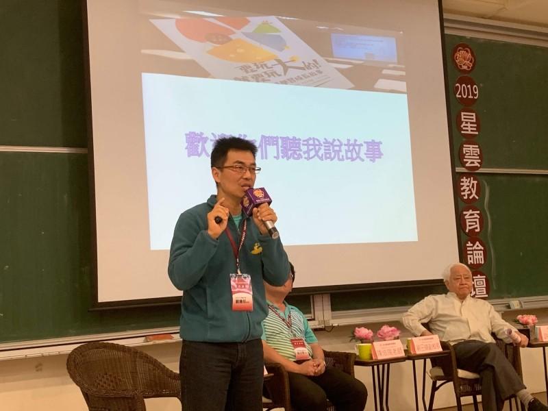 劉遵恕從事教育工作19年,長時間陪伴學習低成就學生。(圖由新北市政府教育局提供)