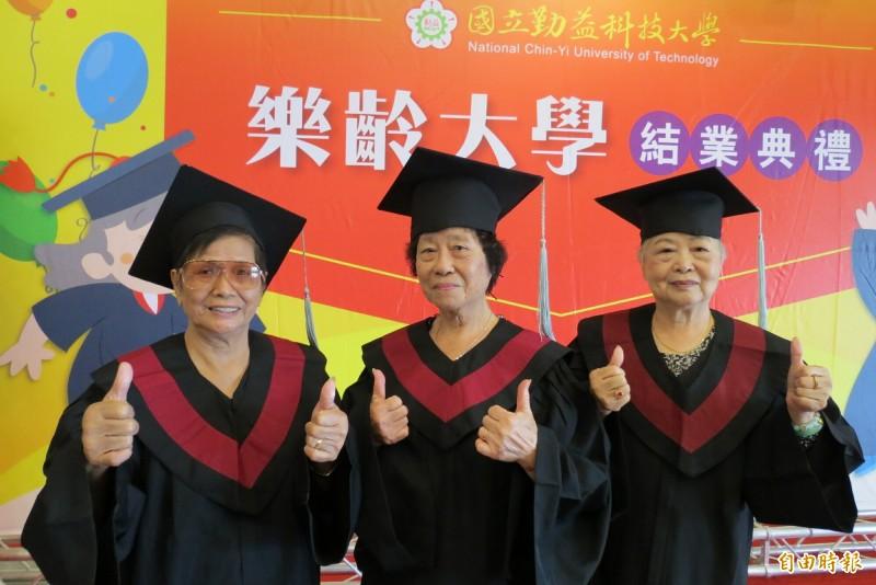 來自龍井3位好友銀髮族陳淑貴、陳楊暖霞、陳劉玉霞(右至左)已參加樂齡大學好幾屆。(記者蘇金鳳攝)