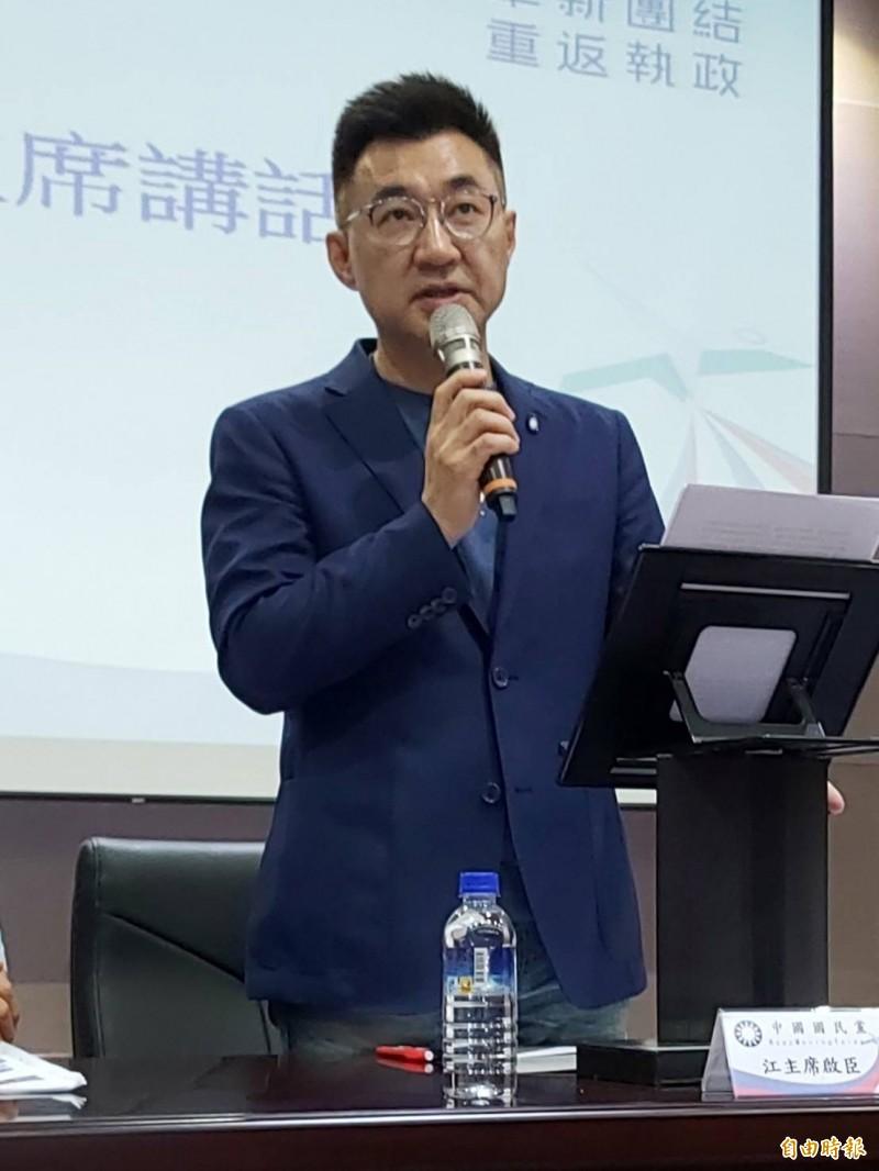 國民黨主席江啟臣(見圖)8日在南投舉行的行動中常會表示:若高雄市議長補選沒選上,他主席也不當了!(記者張協昇攝)