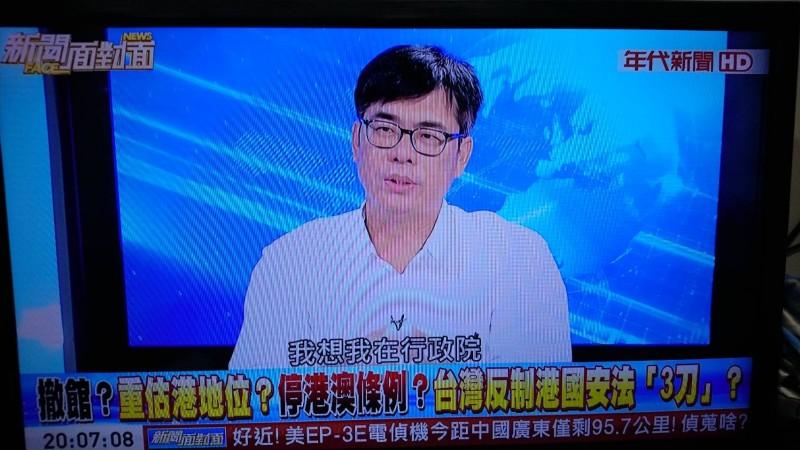 高雄市長補選參選人陳其邁今日在「新聞面對面」節目談及,假如有這種公文寄到高雄市政府,「我會用碎紙機把它碎掉!」(記者陳鈺馥翻攝)