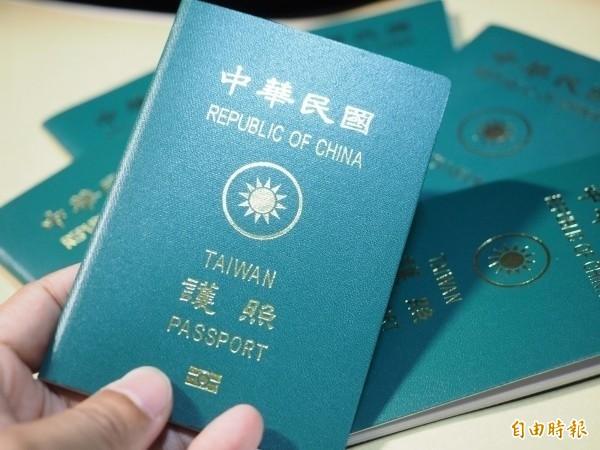 2020年全球最佳護照,台灣則排在第33名,相較去年的30名退步。(資料照)
