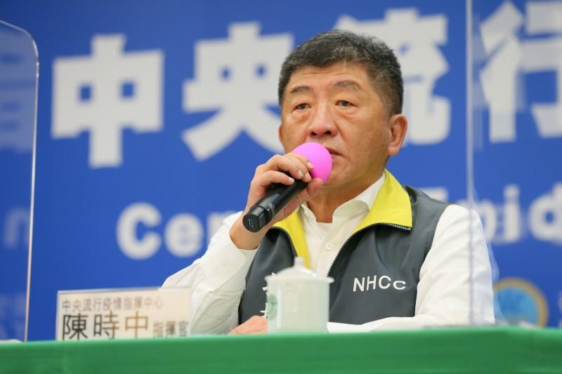 陳時中今日表示,未來從武漢返台者,不再需要集中檢疫,就回歸居家檢疫,沒有適合的場所,就要到防疫旅館。(指揮中心提供,資料照)