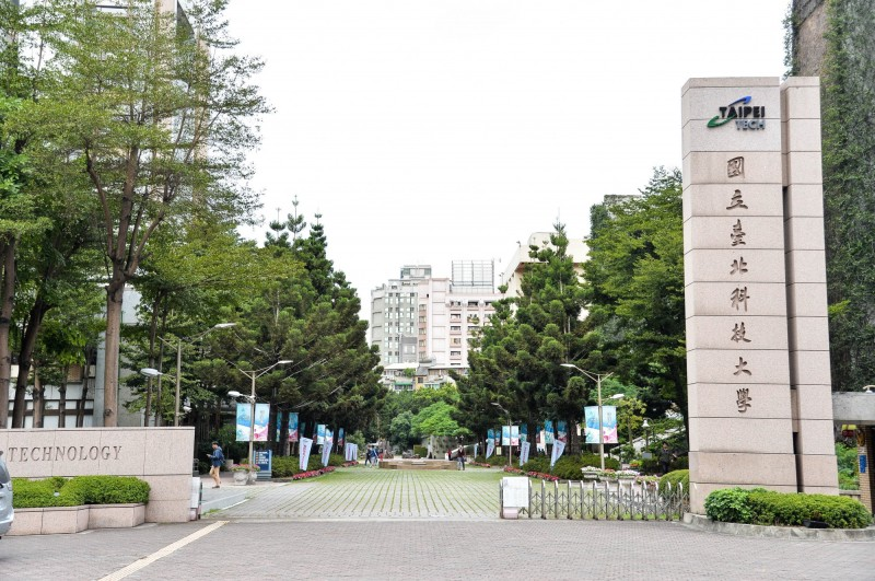 國立台北科技大學外觀。(資料照)