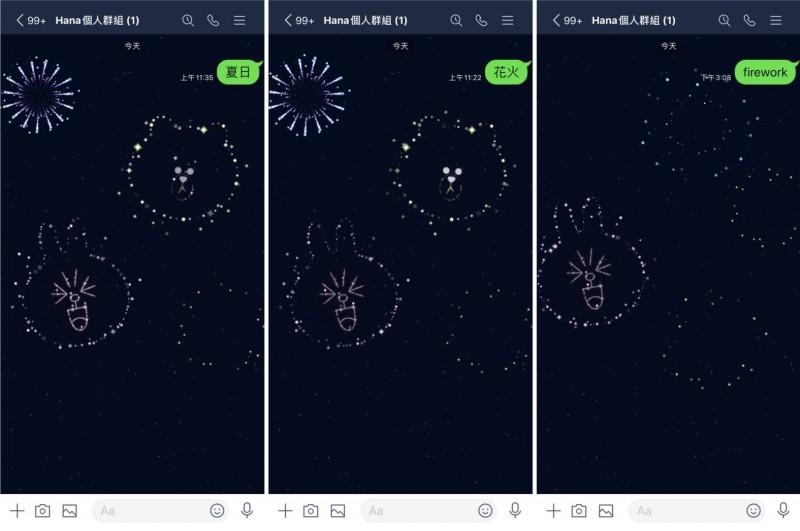 LINE推出新特效,熊大煙火伴妳聊天時光。(圖由LINE提供)