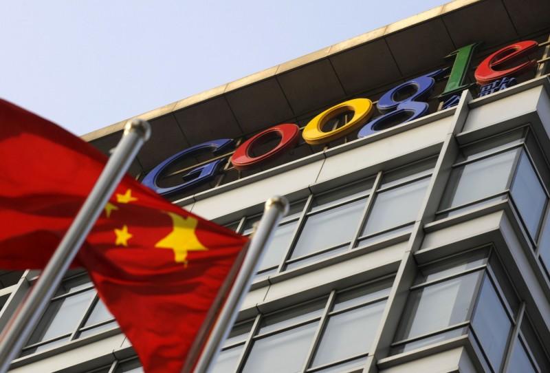 Google位於中國北京的分公司。(法新社資料照)