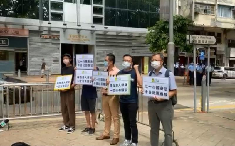 香港民主民生協進會今天到國安公署抗議,質疑來自中國各省的國安人員是否經過檢疫和14天隔離。(擷取自何啟明臉書)