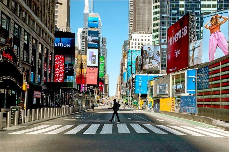 全球武漢肺炎確診人數已突破1200萬人,美國就佔了四分之一。圖為美國紐約。(彭博)