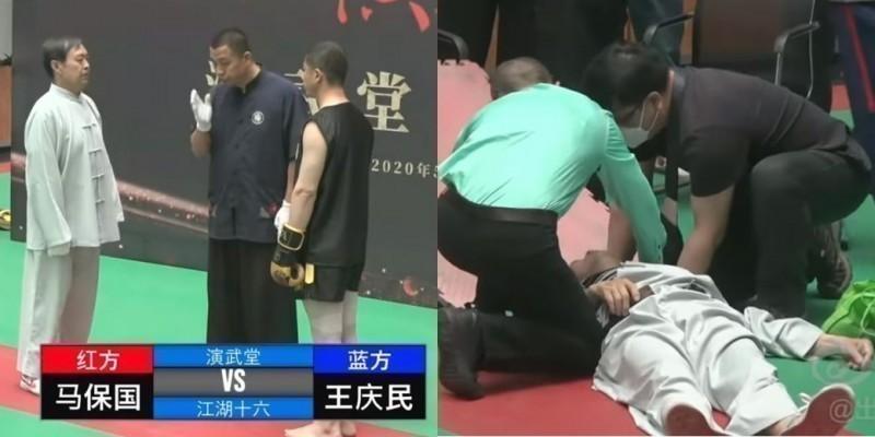 中國「武術大師」馬保國(左圖左)5月中參加擂台賽,在30秒內被擊倒3次。(圖取自微博)