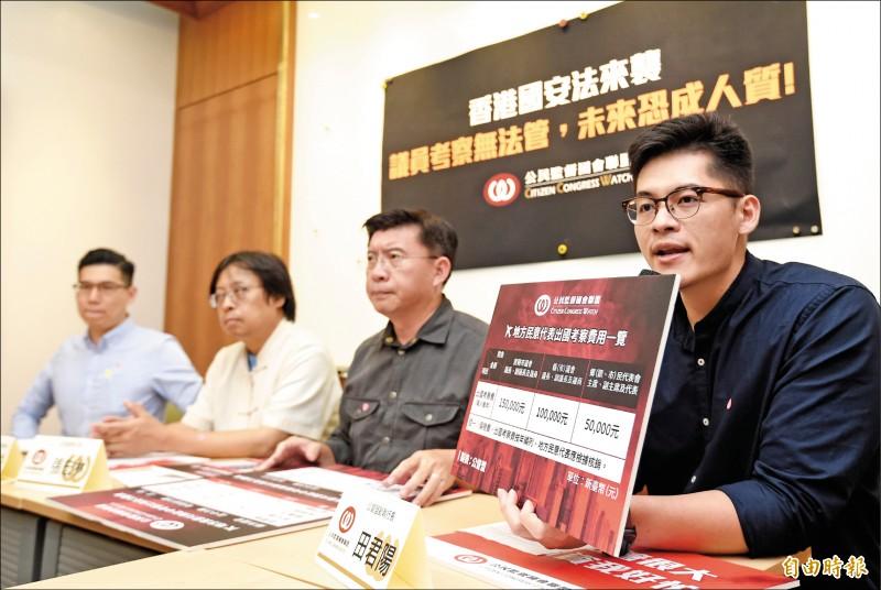 公民監督國會聯盟執行長張宏林指出,港版國安法通過後,公務員到香港可能被要求要提供情報來換取人身自由。(記者方賓照攝)