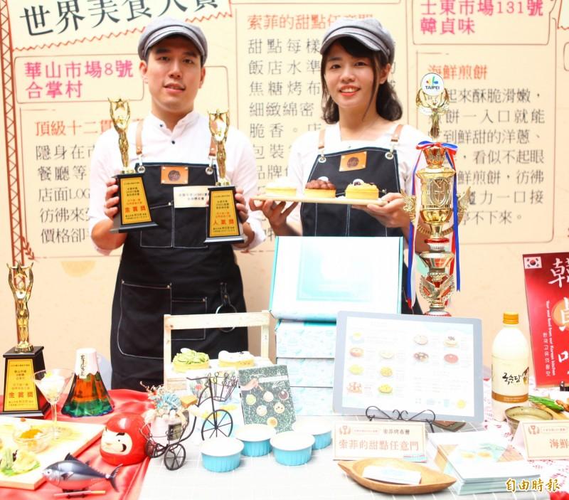 台北市天下第一攤結果今揭曉,今年共有110個攤商角逐金賞寶座。(記者沈佩瑤攝)
